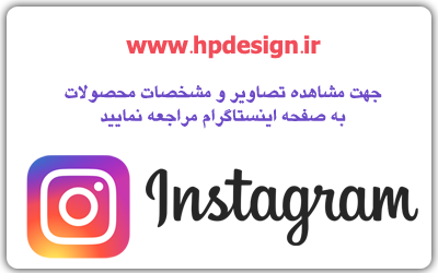 hpdesign.ir-instagram