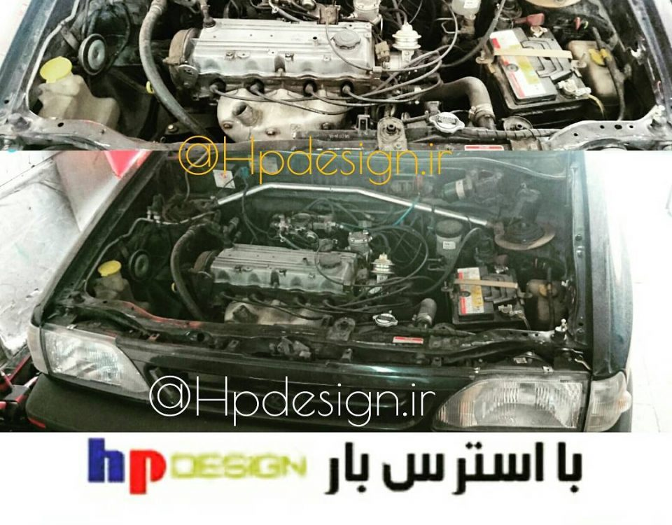 hpdesign.ir-kia-pride-carburator
