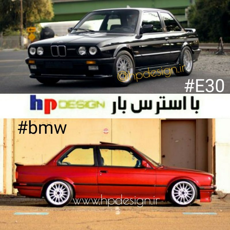 hpdesign.ir-bmw-e30