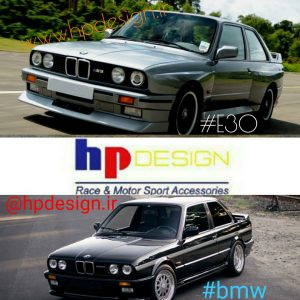 hpdesign.ir-bmw-e30-1